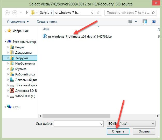 Как создать загрузочную флешку Windows 7, 8, XP