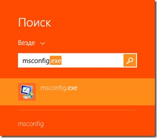 Поиск Windows_8