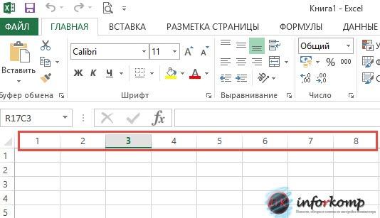 Как в экселе сделать колонки буквенными