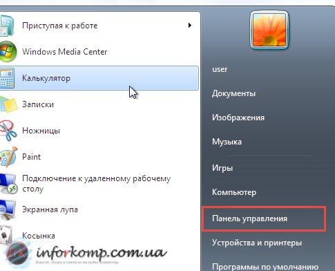 Как открыть файл pkg на windows