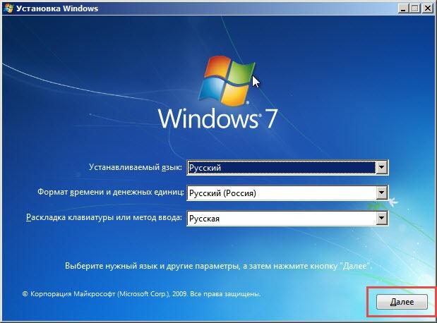 Как взломать пароль на компьютере. . Обход пароля Windows 7 за 6 минут