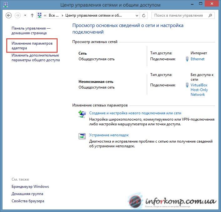 html изменить параметры окна: