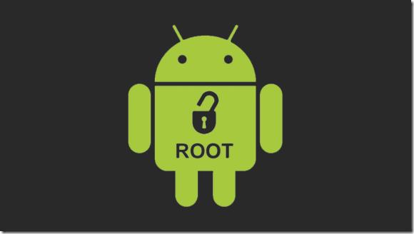 Как полцчить root - права