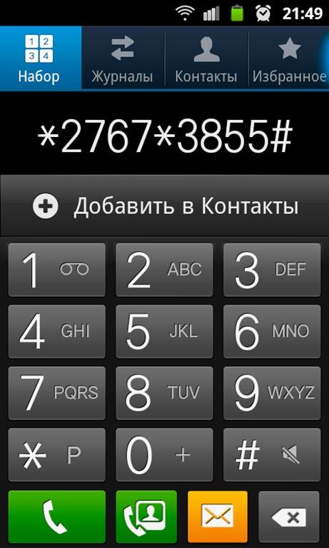 Nabor_koda