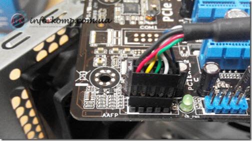 Подключенный audio порт