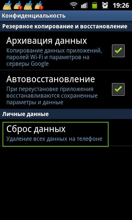 Sbros_nastroek_telefona
