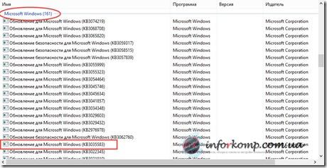 Убрать значок Windows 10