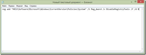Копирование кода в документ
