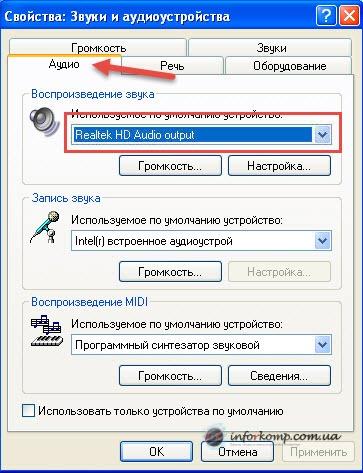 Выбор драйвера на XP
