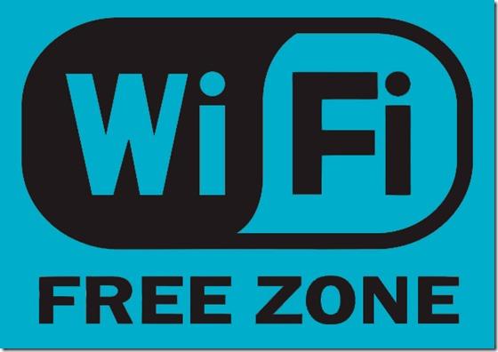 Установить пароль на Wi-Fi
