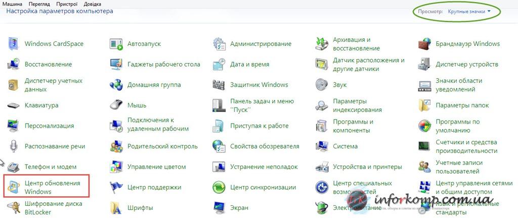 Centr_obnovlenii