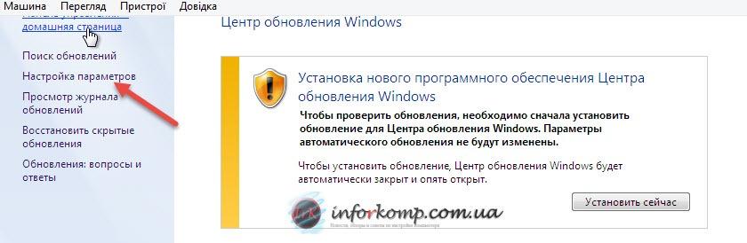 Nastroika_parametrov