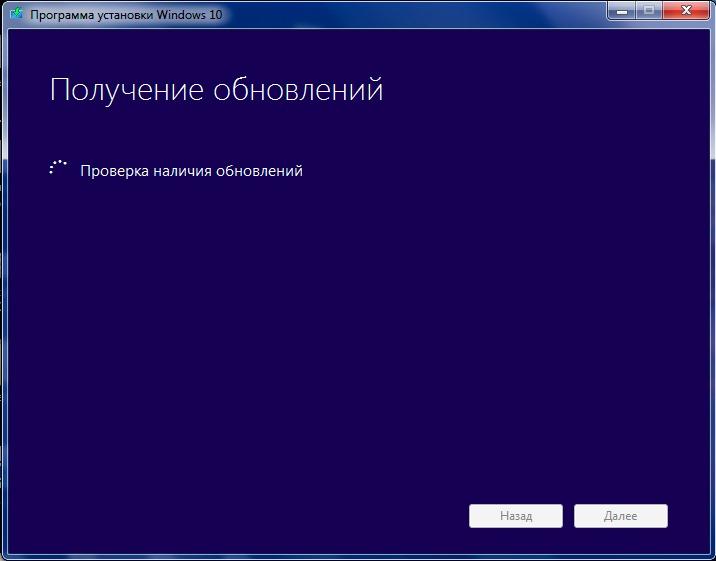 Получение обновлений Windows 10