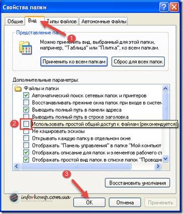 Вид папки Windows XP