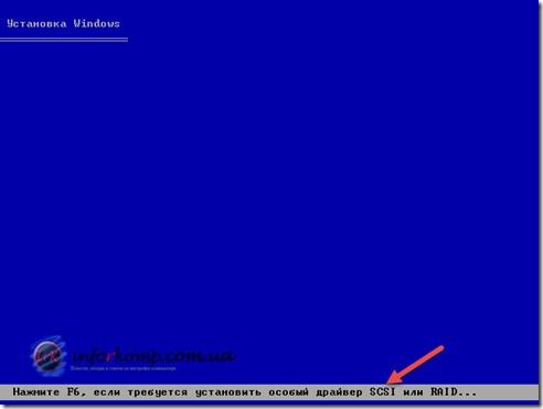 Установка драйвера SCSI