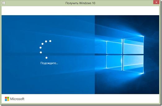 Подготовка ПК кустановке Windows 10