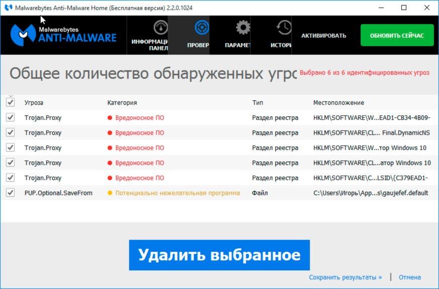 Программа чтобы не вылазила реклама в браузере как подать рекламу в газеты от юр лица