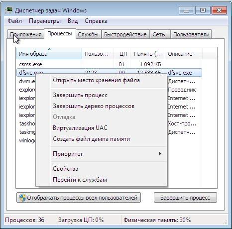 Открыть место хранения файла