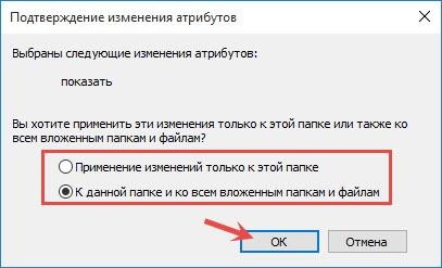 Вложенные файлы