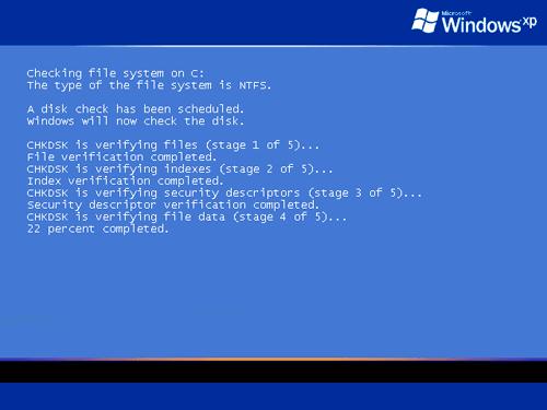 Как отключить автоматичискую проверку диска