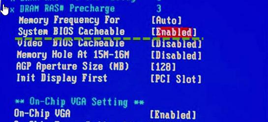 Отключить Сache BIOS