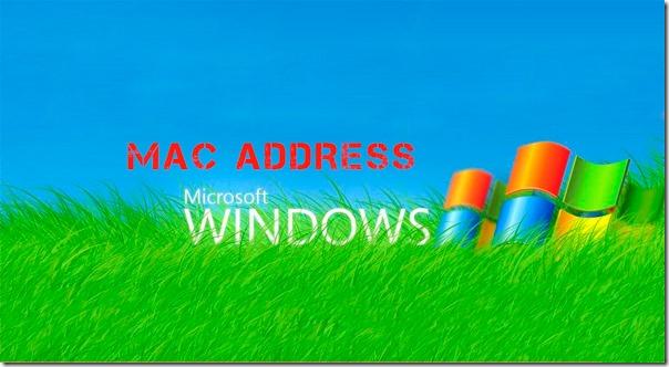 Как узнать MAC адрес компьютера или роутера