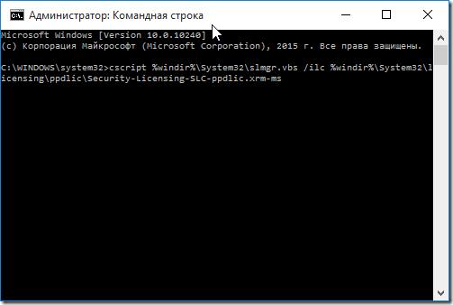 Исправление ошибки 0x8004FE93