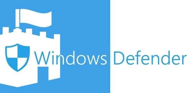 Отключение Windows Defender