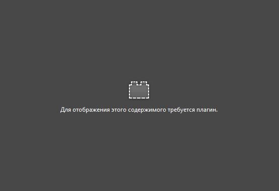 Как обновить или установить Adobe Flash Player