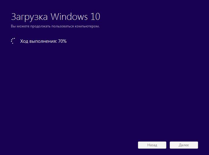Zagruzka_ISO_obraza_Windows10
