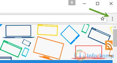 Главное меню Google chrome