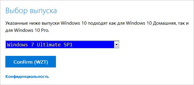 Скачать образ Windows 7 Ultimate