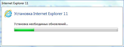 Обновление IE 11