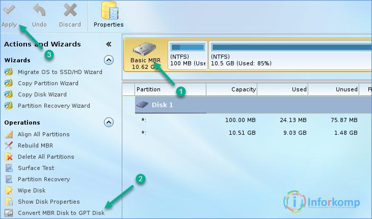 запуск конвертации с GPT в MBR
