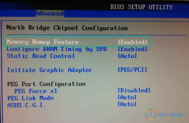 Восстанавливаем количество доступной оперативной памяти