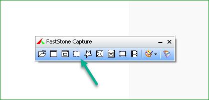 Скриншот в FastStone