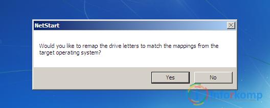 Переназначить буквы дисков