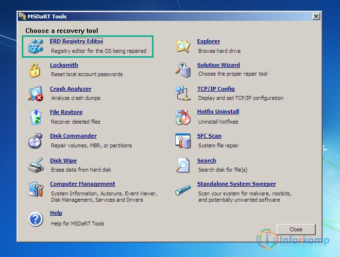 Запуск ERD редактора реестра