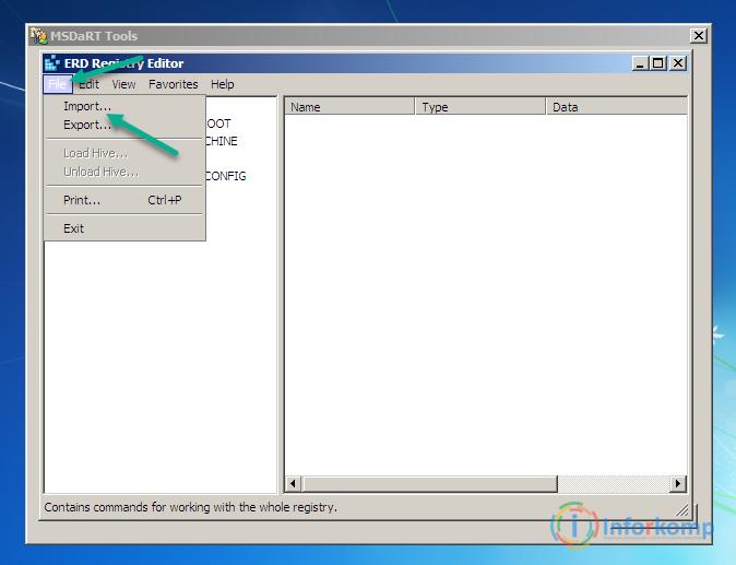Импорт файла в реестре