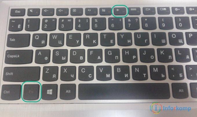 Включить Wi-Fi на клавиатуре ноутбука