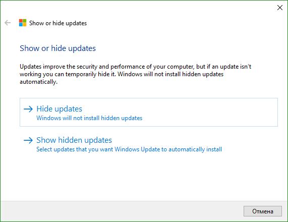 Нажимаем на Hide updates
