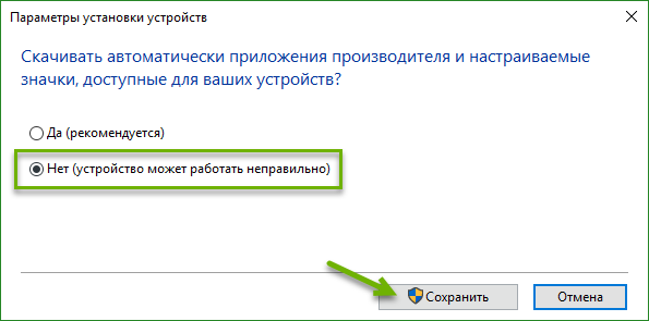 Как сделать один клик в windows 7 846