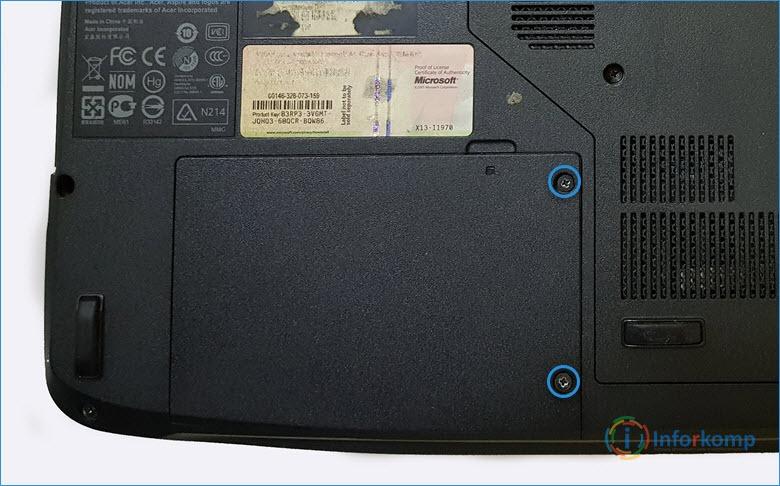 Снять крышку HDD