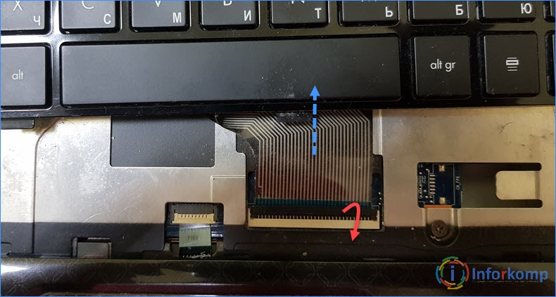 Отсоединить шлейф клавиатуры